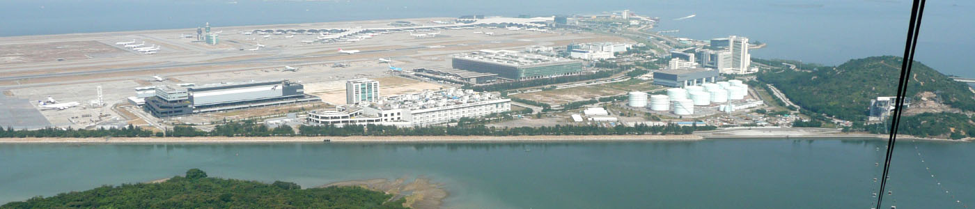 Feasibility Study on Rail Link between Hong Kong and Shenzhen Airports